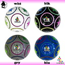 -2013 Winter novelty target products on svolme star pattern soccer balls and 5 ball (futsal, soccer, ball No. 5) 111-32883