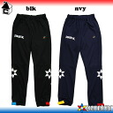 penetrar Jersey pants q Futsal soccer games 213-17550