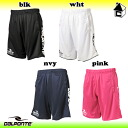 DalPonte practice pants q football Futsal prapan uniforms? DPZ02