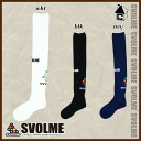 svolme Jaguar deny cover socks q football Futsal] 143-13222