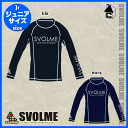 svolme long sleeve inner J (junior) [soccer Futsal] 143-24603