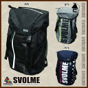 svolme backpack q football Futsal] 151-43220