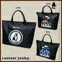 Soccer Junky 토트 〈 세일 축구 풋살 〉 SJ-15FUKU-5