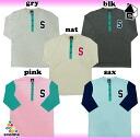 svolme size: tenjiku 5 minutes T shirt q football Futsal t-shirt 5-sleeve q 123-62024