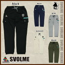 cargo pants svolme back hair q football Futsal pants long q 123-63450