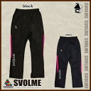 123-68350-2013 Winter novelty for products-svolme Jersey / タフタロング q football Futsal Jersey pantsu?