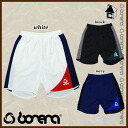 bonera multi practice pants q sale-soccer Futsal prapan uniforms] BNR-PS015P