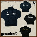 goleador Jersey jacket G-443-1 (futsal, soccer, long-sleeved)