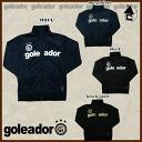 Goleador 셔츠 재킷 〈 풋살/축구/긴 소매 〉 G-443-1