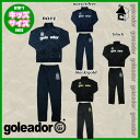 KIDS / kids set up and down Jersey goleador (futsal, soccer-long sleeve-kids clothes) g-443 -1 K/G-443 - 2 K Set