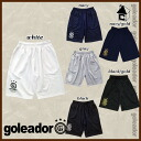 G-524 goleador practice pants q football Futsal prapan uniforms?