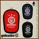 G-1432 snare goleador the q Futsal soccer Shin guard Isengard?