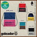goleador knapsack q Futsal Soccer Accessories] G-973