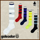 G-1314 goleador shadow borders FUTSAL stockings q Futsal soccer socks?