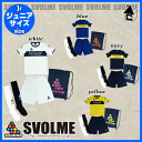 SVOLME junior training camp Pack q Futsal soccer set Prasat prapan junior] 142-30909