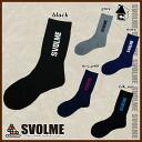 133-07022-2013 Winter novelty for products-svolme short simple q football Futsal socks?