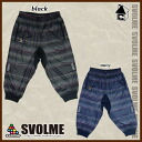 -2013 Winter novelty for products-svolme border sublimation プラサルパン q football Futsal pants salad] 133-08302