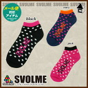 133-07222-2013 Winter novelty subject products: svolme ドットアンクル q football Futsal socks?