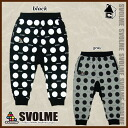 133-01212-2013 Winter novelty for products-svolme mini back hair ドットサルエル pants [soccer Futsal pants salad?