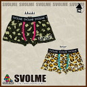 133-04713-2013 Winter novelty for products-svolme bear heaven Leopard pattern Boxer shorts — soccer Futsal pants?