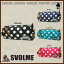 133-05629-2013 Winter novelty target item: svolme multi-tool case q football Futsal shoulder bag?