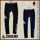 Long-2013 winter novelty target products-svolme Spatz q football Futsal spats inner] 133-03813