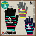 133-12229-2013 Winter novelty for products-svolme stretch knit q football Futsal glove?