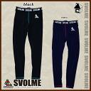 Long-2013 winter novelty target products-svolme Spatz q football Futsal spats inner] 133-10403