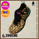 -2013 Winter novelty for products-svolme Union runner / UNION RUNNER / ケルトレ shoes q football Futsal shoes q 133-17962