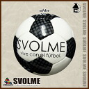 svolme Futsal ball 3, q football Futsal ball q 141-19229