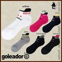 goleador short socks G-953 (futsal, soccer, socks)