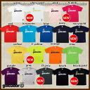 G-440 goleador Basic plastic T shirt [soccer Futsal Prasat uniforms?