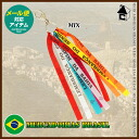 CHAVEIRO BONFIM ボンフィンキー holder q football Futsal bonfim key ring q CHB29