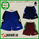 penetrar Jr (junior) prapan q football Futsal prapan kids] 232-33502