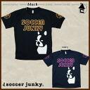 Soccer JunkyPANDHIANI 프라 즈 〈 축구 풋살 프라 셔츠 제복 〉 SJ0199
