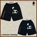 SJ0200 soccer Junky PANDHIANI プラパンツ q football Futsal prapan uniforms?