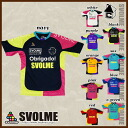 131-87932-2013 Winter novelty for products-svolme short sleeve switching Prasat q football Futsal Prasat short sleeves?