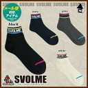 svolme short q football Futsal Socks] 131-92180
