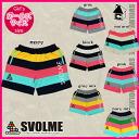 svolme borders half-pants Girls — Soccer Futsal pants girls] 131-84751