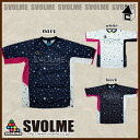 svolme short sleeve star pattern sublimation Prasat q football Futsal Prasat uniforms] 131-92432 Shinkansen