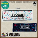 131-83382-2013 Winter novelty target products on svolme stars face towel q football Futsal towel?