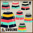 svolme borders half-pants q football Futsal pants half q 131-78451