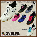 123-75986-2013 Winter novelty subject products: svolme EL-HISTA2 q football Futsal shoes indoor?