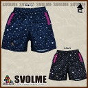 svolme star pattern sublimation prapan q football Futsal prapan uniforms? 131-92561
