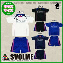 svolme Prasat top and bottom set J (junior) q football Futsal Prasat Jersey kids q 132-94909