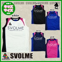 svolme J ノースリプラ shirt (junior) q kids ' soccer Futsal Prasat sleeveless] 132-96800