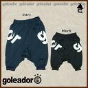 goleador jerseys ビックロゴ 3 / 4 G-1511 women's harem pants q Futsal Soccer Jersey?