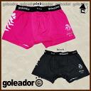 goleador Rei do campo underpants (soccer Futsal inner pants) G-1500