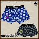 goleador dot underpants (soccer Futsal inner pants) G-1501