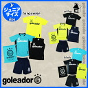 goleador kids Pack, set of 5 q Futsal soccer Prasat prapan junior q GKP-01